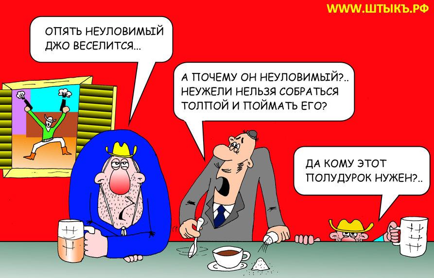 Анекдот Про Газету
