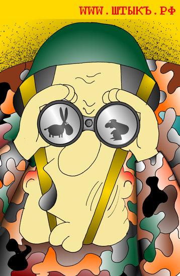 Лучшие карикатуры, анекдоты, шутки для хорошего настроения: Армия в пустыни