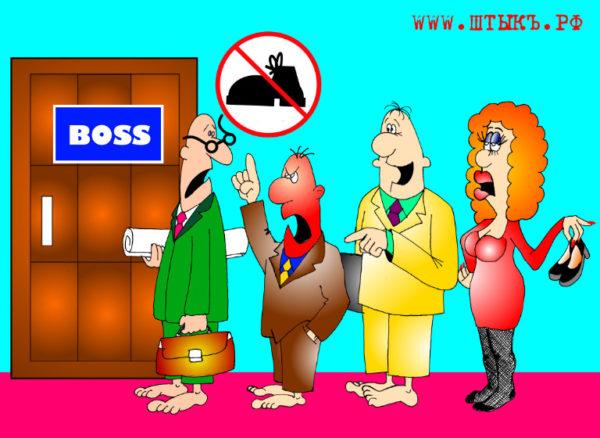 Свежие анекдоты, шутки, юмор, прикольные карикатуры про начальников