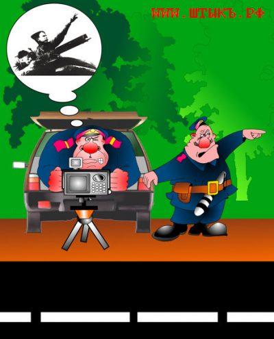 Сатира в веселых карикатурах