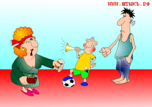 Смешные анекдоты, прикольные картинки про детей: Как заработать деньги