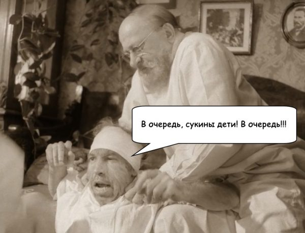 Крылатые выражения Шарикова