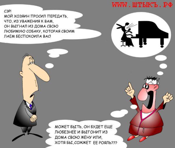 Самые прикольные анекдоты в мире, смешные до слез, карикатуры про соседей