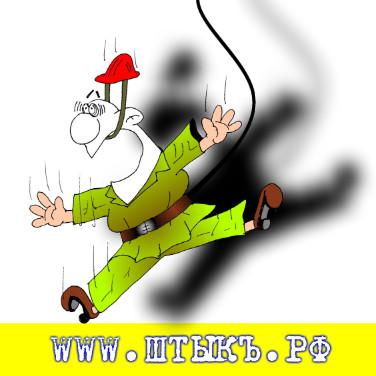 Юмор, шутки, анекдоты с карикатурами про строителей