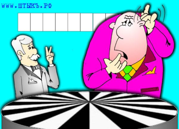 Лучшие анекдоты, приколы, шутки, смешные рисунки про умных мужиков