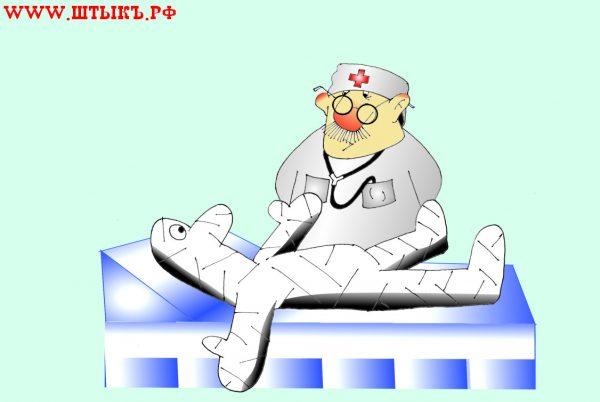 Прикольные анекдоты, шутки с веселыми картинками: Смех - не всегда лекарство