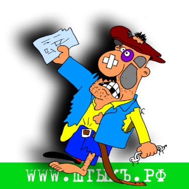 Свежие анекдоты. прикольный картинки про ФМС