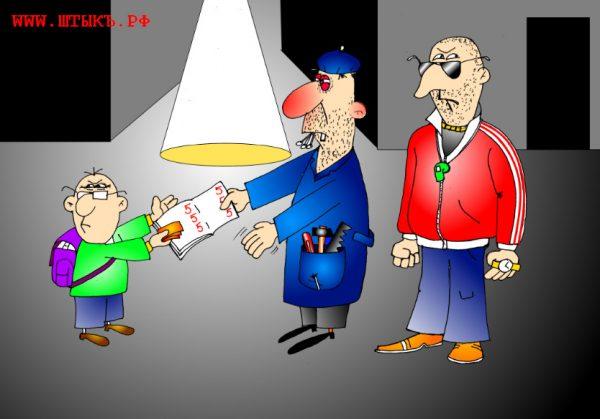 Анекдоты, шутки, приколы, юмор, карикатуры про учителей