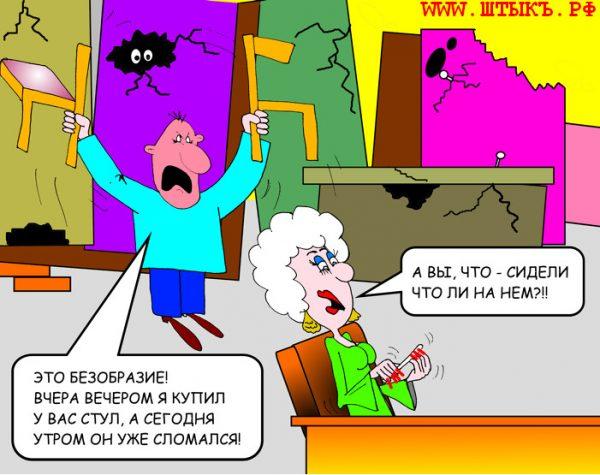Сатира, юмор, остроумные анекдоты с картинками: Проверка товара на качество