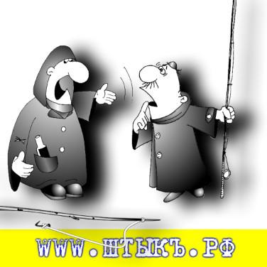 Юмор, пословицы с картинками про рыбаков