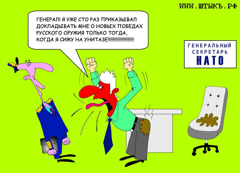 Политическая карикатура про оружие
