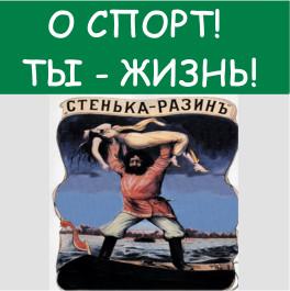 Пародии и карикатуры на плакаты