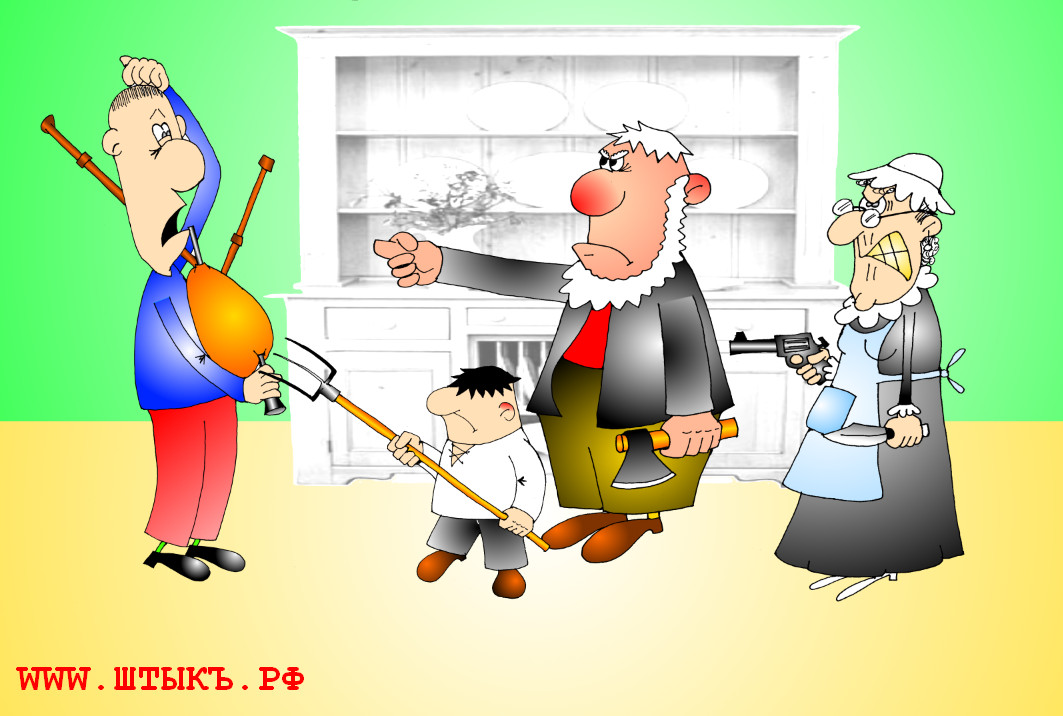 Веселая картинка про семью