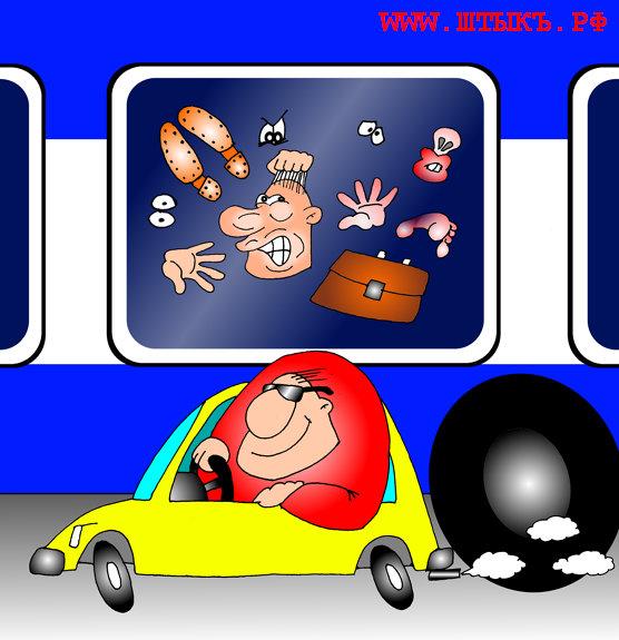 Анекдоты, юмор, остроумные шутки, приколы, советы: Как выбрать автомобиль
