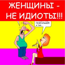 Веселые анекдоты в смешных карикатурах