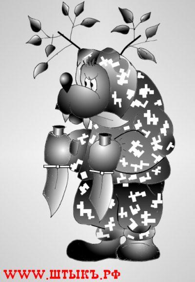 Анекдот с веселым рисунком: Волк в разведке
