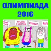 Политическая сатира в картинках