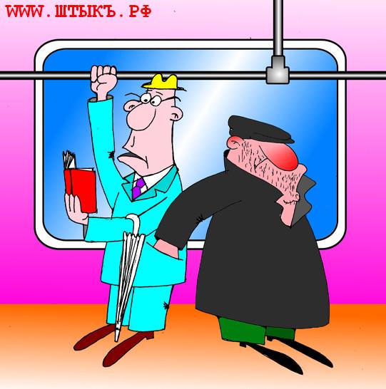 Очень смешные анекдоты, шутки, юмор, карикатуры: Упадок нравов