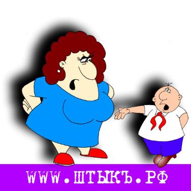 Смешные анекдоты, карикатуры, афоризмы: Ребенок-жадина