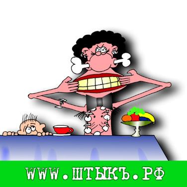 Шутки, юмор, карикатуры про незваных гостей