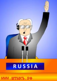 Политический анекдот в карикатурах