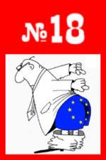 Лучшая политическая сатира, карикатуры, пародии