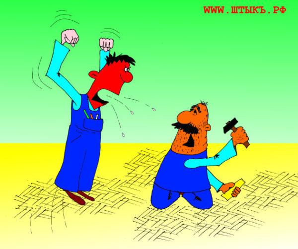 Смешные анекдоты в карикатурах прогастарбайтеров
