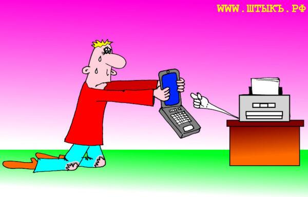Веселый анекдот в смешных картинках про тупого работника