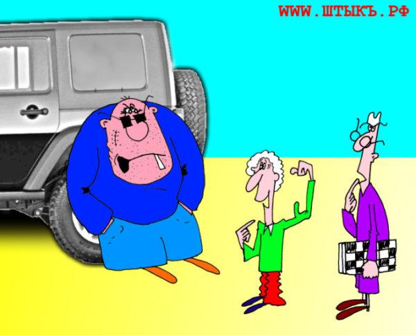 Самые прикольные анекдоты с карикатурами