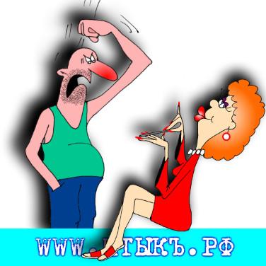 Юмор, приколы, анекдоты с карикатурами про глупого мужа