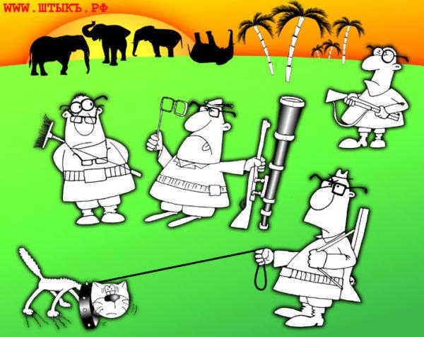 Прикольная карикатура -загадка
