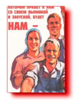"""Пародии, плакаты, приколы: архив газеты """"Штыкъ"""" №4"""