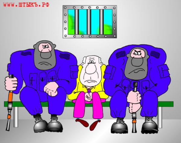 Злободневная сатира в карикатурах на российских чиновников