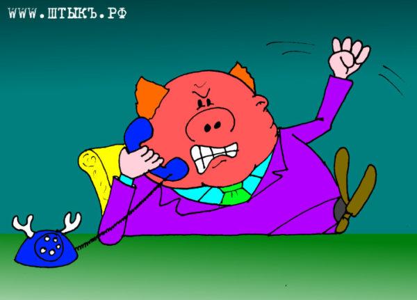 Старые анекдоты со свежими картинками: Посади свинью за стол
