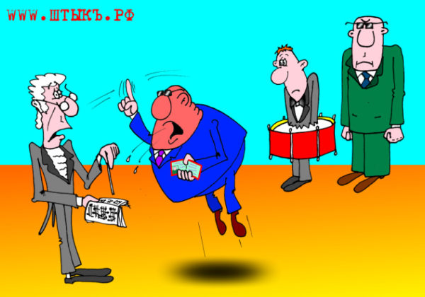 Политический анекдот в карикатурах про партию барабанщика
