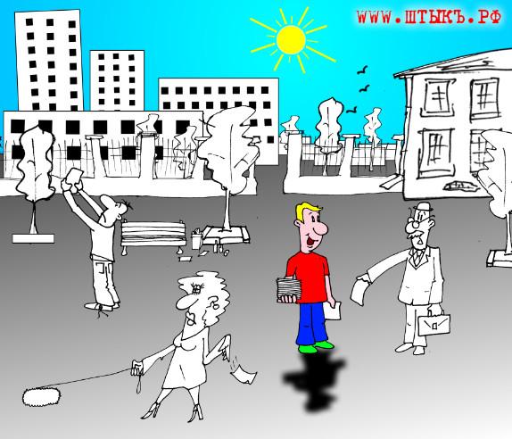 Сатира, анекдоты с картинками про сторонников Навального