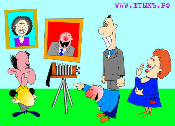 Самые веселые шутки, приколы, юмор, анекдоты с рисунками про смех