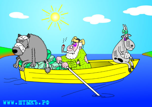 Карикатура к рассказу про волка, козла и капусту