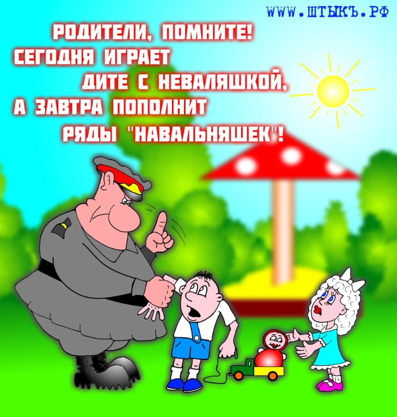 Сатирический плакат про борьбу с коррупцией