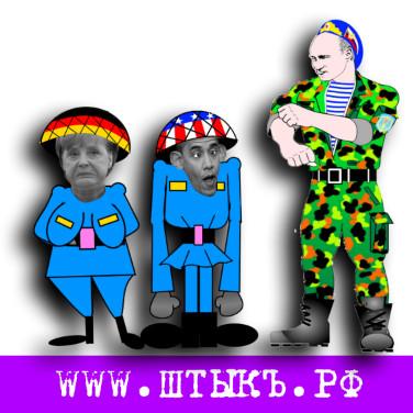 Карикатура на Путина и президентов