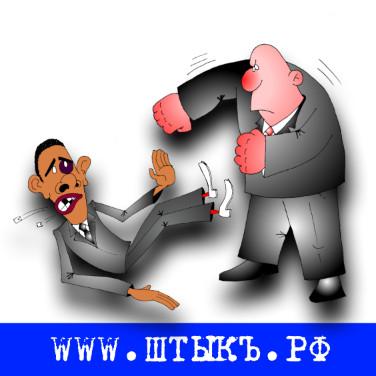 Смешной анекдот с карикатурой про президента США