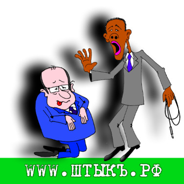 Сатирический рассказ с карикатурами про президентов