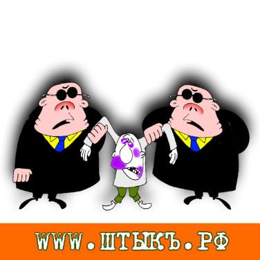 Смешной анекдот с карикатурой про шпионов