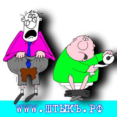 Смешной анекдот с карикатурой про администрацию
