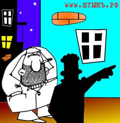 Грустный анекдот с картинкой про ночные прогулки граждан