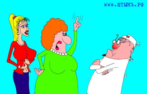 Анекдоты в карикатурах: хитрый доктор и красивая девушка