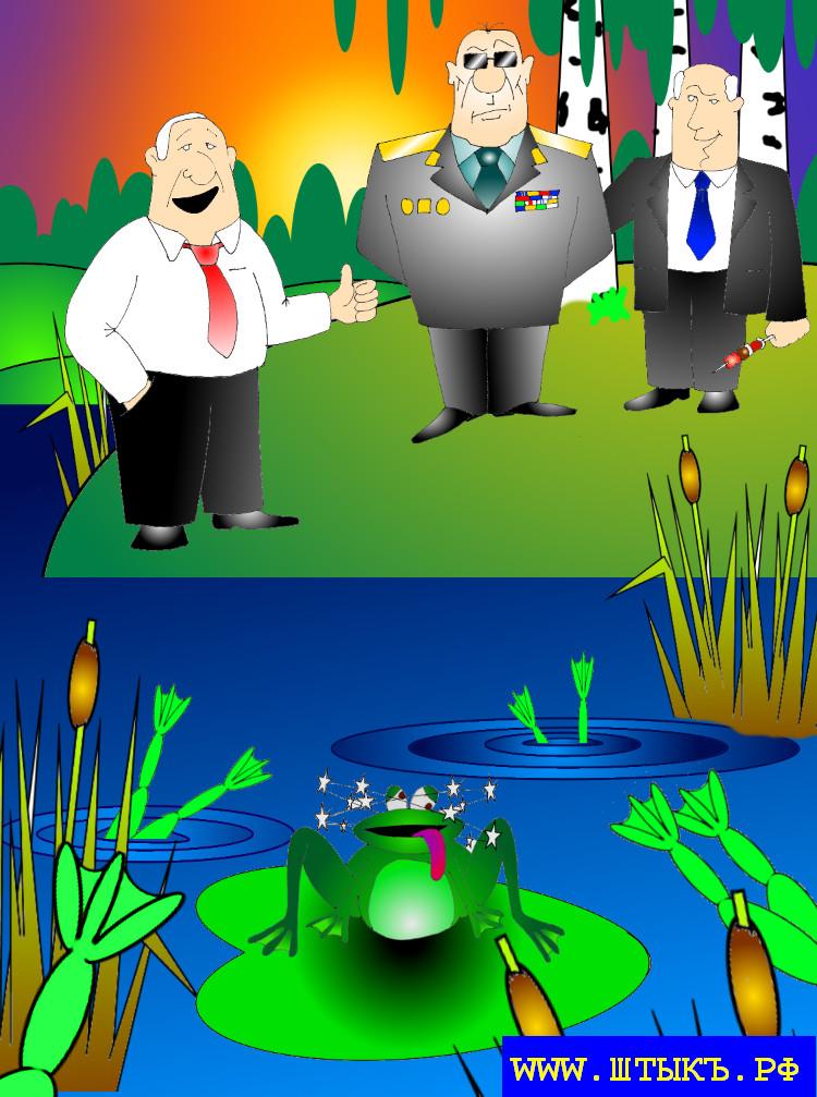 """Самые """"ржачные"""" анекдоты: министры и природа"""