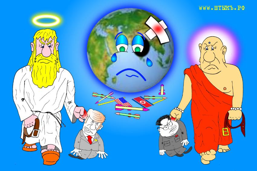 Политическая карикатура на злобу дня: Земля