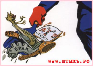 sowietskie-plakaty-prikoly-musor