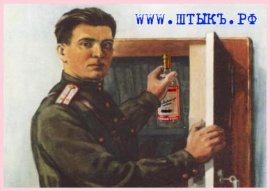 sowietskie-plakaty-prikoly-tayna